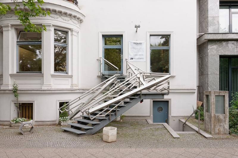 aussenansicht-hal-2013-foto-marcus-schneider